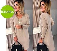 "Стильное платье оверсайз ангора ""Grand""| Норма и батал"