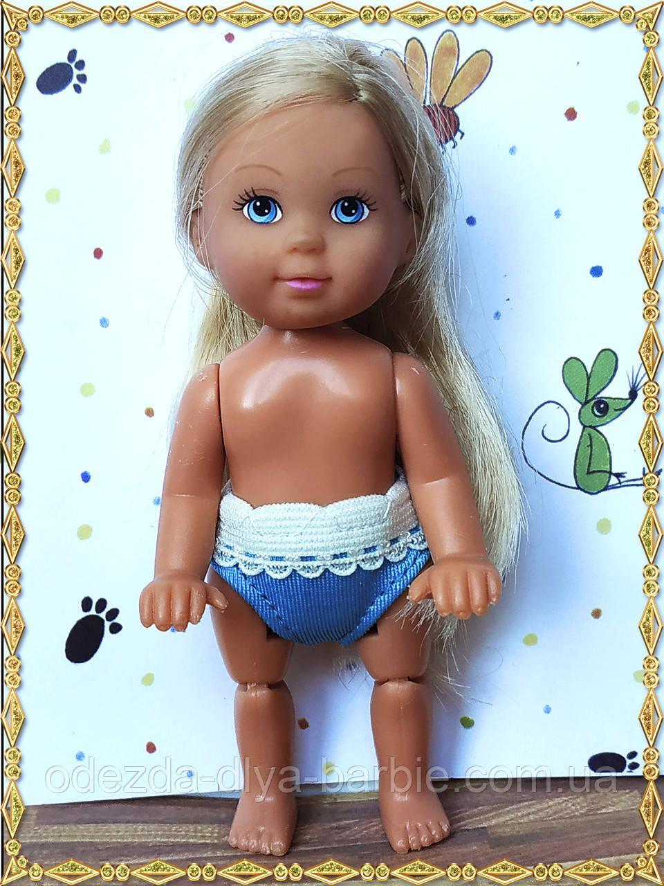 Одежда кукол Симба Еви - трусики