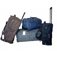 Дорожные сумки 7км оптом в Украине. Сравнить цены, купить ... 53f27e37cec