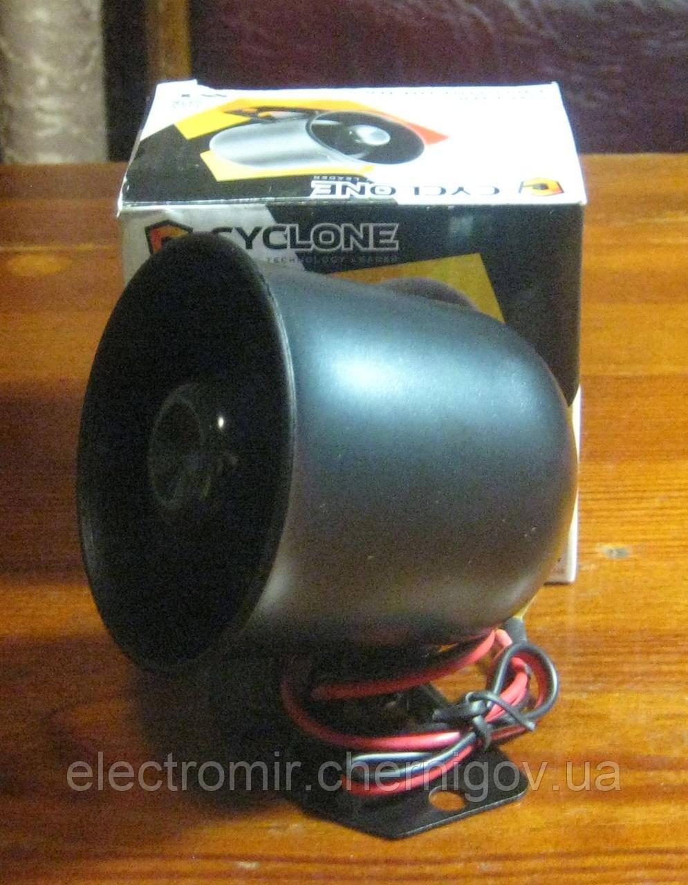 Сирена автомобильная Cyclone S-71 (20 W)