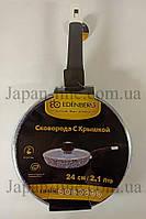 Сковорода Edenberg EB-9166 24 см