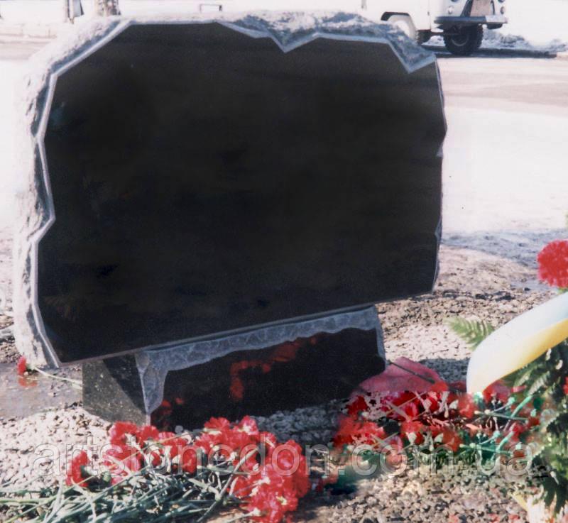 Памятник на двоих №58