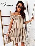 Платье женское летнее с открытыми плечами и А-образном крое, 4 цвета р.42-46, 48-50,52-54, код 1234Х, фото 4