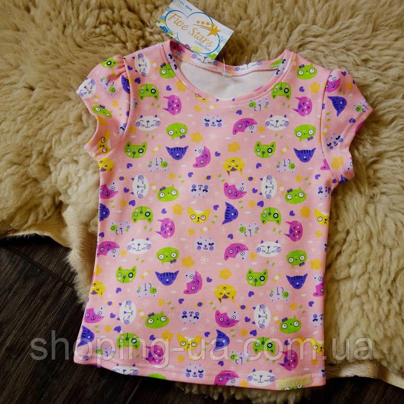 Детская футболка розовая с котиками Five Stars KD0316-122p