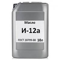 Масло индустриальное И-12а 10л