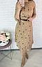 """Платье женское миди в горох """"Bohemia"""" , три цвета, р.42 и 44, фото 6"""