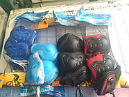 Защитная экипировка (комплект) со светоотражателями Sport Series. Детские наколенники и налокотники защищают