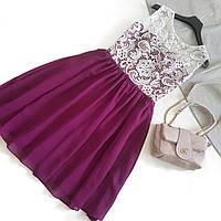 Коктейльное вечернее розово-сиреневое платье с белым кружевом