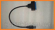 Переходник контроллер USB 3.0 -> ssd hdd 2,5 sata винчестер