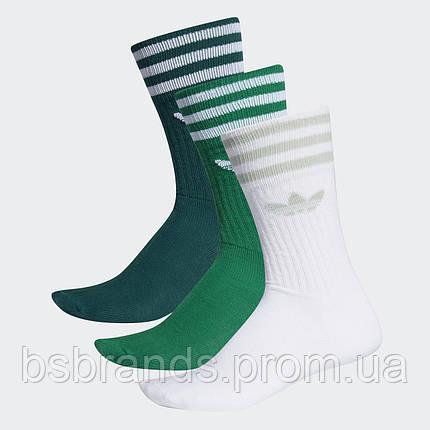 Спортивные носки Adidas ED9362 (2020/1), фото 2