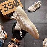 Кроссовки Adidas Yeezy Boost 350 V2 Адидас Изи Буст В2 full white Белые 🔥 Адидас мужские кроссовки 🔥, фото 2