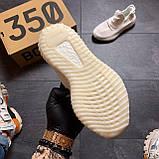 Кроссовки Adidas Yeezy Boost 350 V2 Адидас Изи Буст В2 full white Белые 🔥 Адидас мужские кроссовки 🔥, фото 4