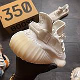 Кроссовки Adidas Yeezy Boost 350 V2 Адидас Изи Буст В2 full white Белые 🔥 Адидас мужские кроссовки 🔥, фото 3