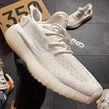 Кроссовки Adidas Yeezy Boost 350 V2 Адидас Изи Буст В2 full white Белые 🔥 Адидас мужские кроссовки 🔥, фото 9