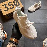 Кроссовки Adidas Yeezy Boost 350 V2 Адидас Изи Буст В2 full white Белые 🔥 Адидас мужские кроссовки 🔥, фото 7