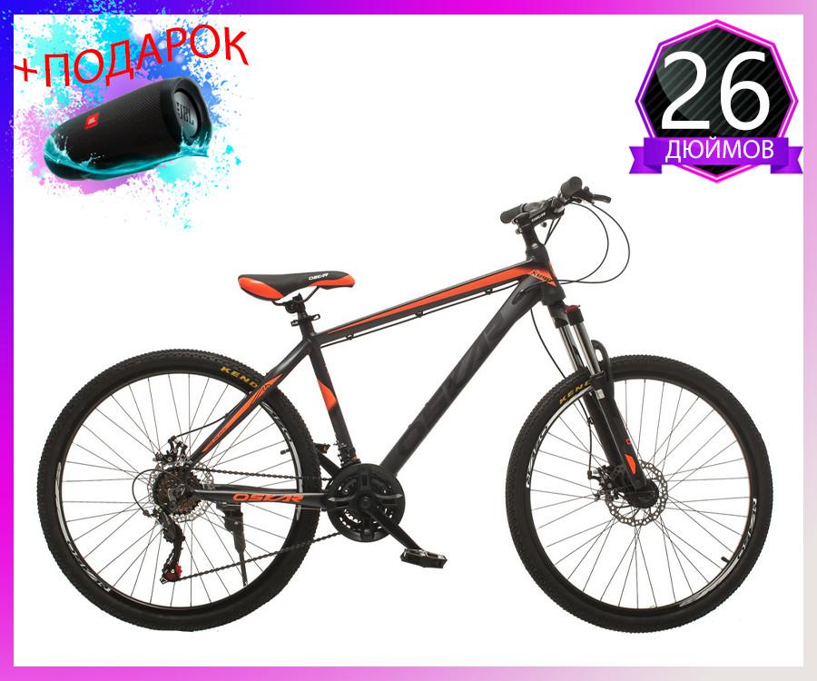 """Велосипед горный Oskar 26"""" M124 Алюминий Серо-оранжевый с амортизацией Хардтейл Велосипед гірський MTB"""