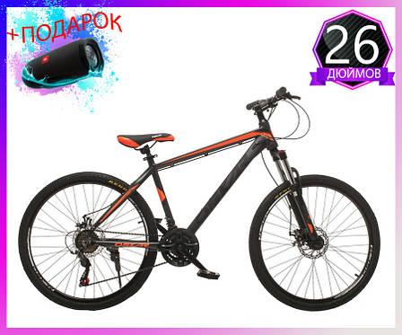 """Велосипед горный Oskar 26"""" M124 Алюминий Серо-оранжевый с амортизацией Хардтейл Велосипед гірський MTB, фото 2"""