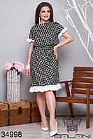 Женское платье с рюшами 42-46,48-52,52-58,60-64