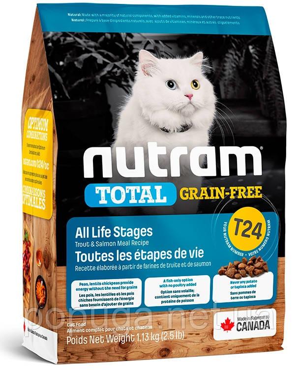 Корм Nutram T24 Total Grain-Free беззерновой корм для кошек ЛОСОСЬ и ФОРЕЛЬ, 1,13 кг