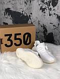Кроссовки Adidas Yeezy Boost 350 V2 белые🔥 Адидас мужские кроссовки 🔥, фото 2