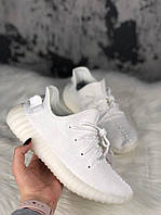 Мужские кроссовки Adidas Yeezy Boost 350 V2 White Cream, Мужские кроссовки Адидас Изи Буст В2 белые