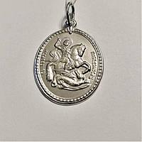 Ладанка из серебра Св.Георгий Победоносец