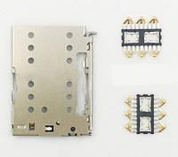 Коннектор SIM для Meizu MX5, MX6 Pro