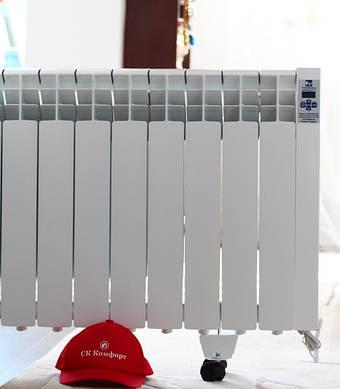 Энергосберегающий электрорадиатор 0960-08