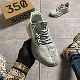 Мужские кроссовки Adidas Yeezy Boost 350 V2 Cloud White, Мужские кроссовки Адидас Изи Буст В2 белые, фото 2
