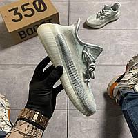 Мужские кроссовки Adidas Yeezy Boost 350 V2 Cloud White, Мужские кроссовки Адидас Изи Буст В2 белые
