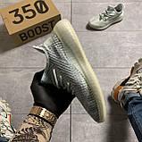 Кроссовки Adidas Yeezy Boost 350 V2🔥 Адидас мужские кроссовки 🔥, фото 3