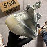 Мужские кроссовки Adidas Yeezy Boost 350 V2 Cloud White, Мужские кроссовки Адидас Изи Буст В2 белые, фото 8