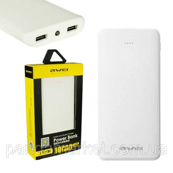 Внешние аккумуляторы (Power Bank) Awei P99K 10000mAh Белый