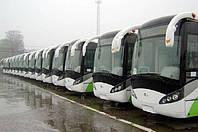 Транспортное обслуживание туристических групп Киев