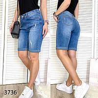 Джинсовые шорты New Jeans с подворотом полубатал