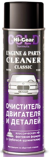 Пенный очиститель двигателя Hi-Gear, HG5381