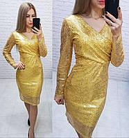 Платье новогоднее с пайетками арт. 139 желтое / желтого цвета / золото / золотое 46
