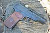 Пневматический пистолет Umarex Makarov, фото 2