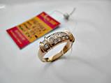 Обручальное кольцо с фианитами 17.5 размер 4.07 грамма Золото 585 пробы, фото 2