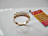 Обручальное кольцо с фианитами 17.5 размер 4.07 грамма Золото 585 пробы, фото 5