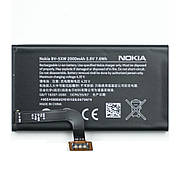 АКБ Nokia BV-5XW