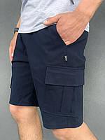 Шорты мужские карго Miami x navy | Бриджы Шорты мужские с карманами повседневные ТОП качества