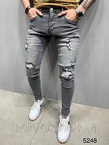 Чоловічі джинси slim рвані демісезонні сірі Люкс