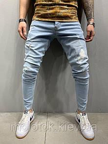 Чоловічі джинси slim рвані демісезонні блакитні Люкс