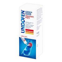 Undofen Treatment - крем от трещин на пятках, 50 мл