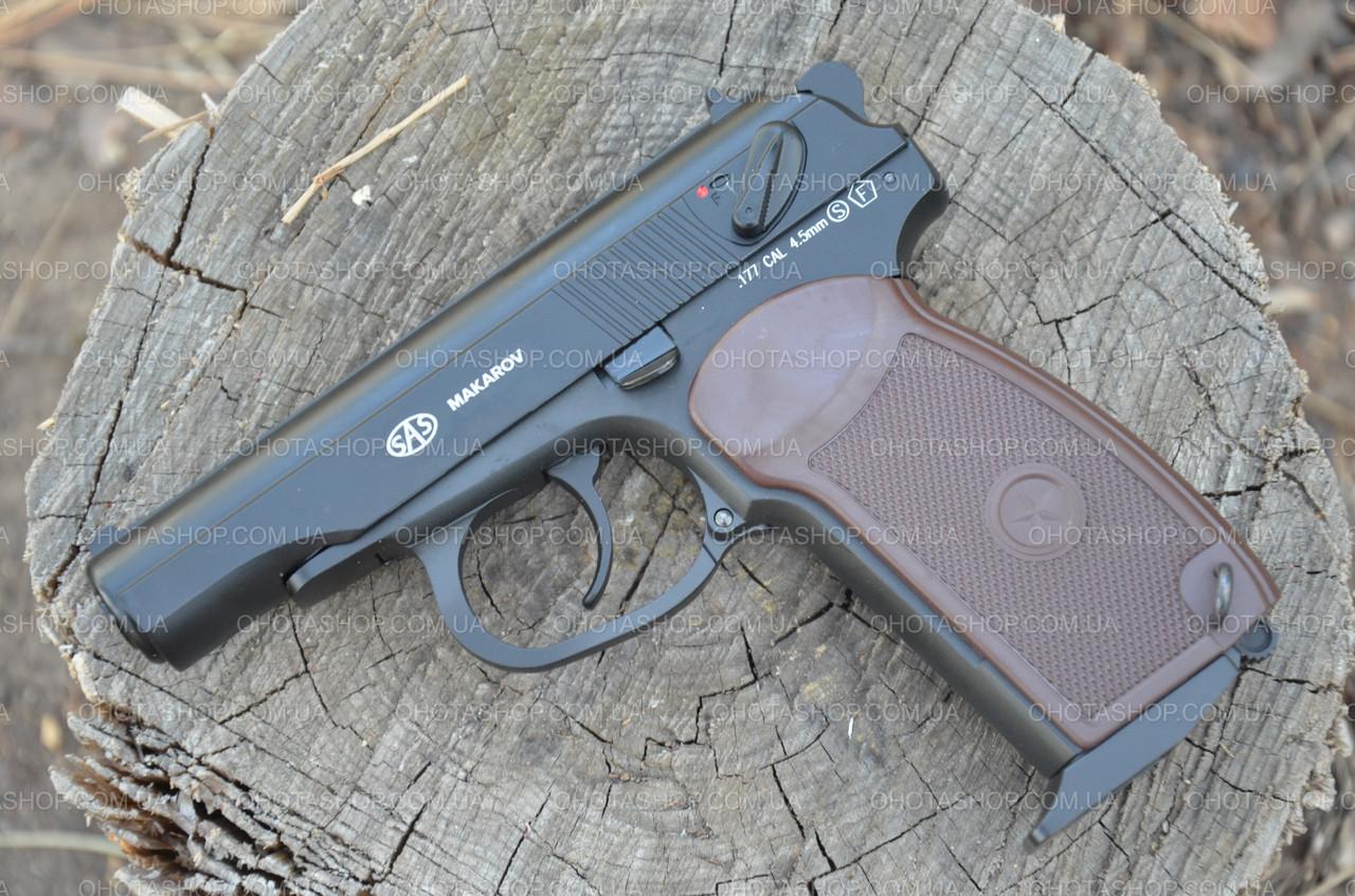 Пневматичний пістолет (SAS) PM