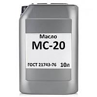 Масло моторное МС-20 канистра 10л
