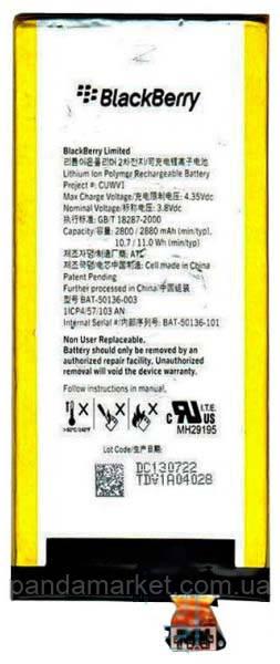 Аккумулятор для BlackBerry BAT-50136-003 2800mAh для Z30 Оригинал