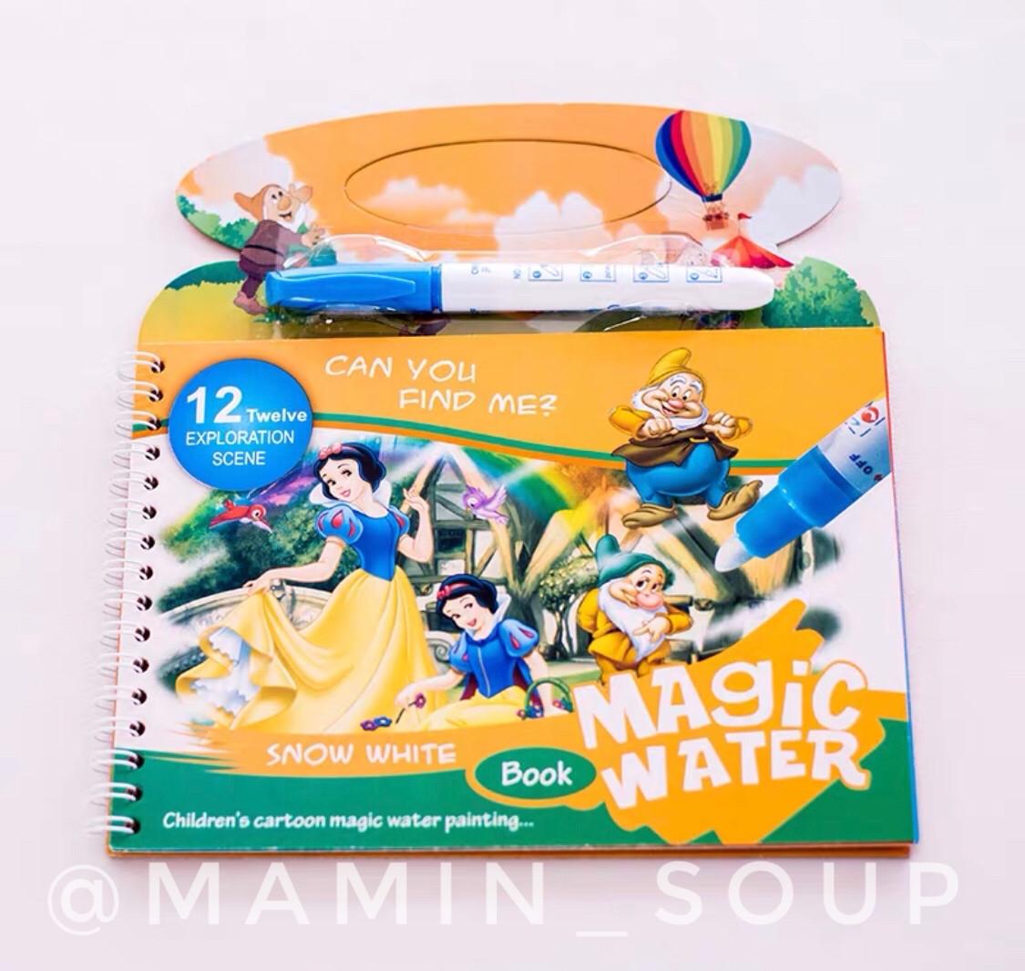 Водные раскраски с героями многоразовые , розмальовки ...