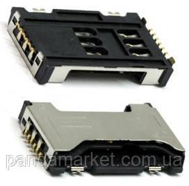 Сим коннектор для Samsung Galaxy S Duos GT-S7562, C6712